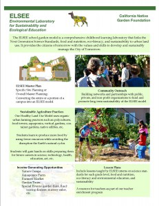 ELSEE: Environmental Laboratory for Sustainability and Environmental Education